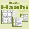 Klasszikus Hashi könnyű Vol 1 játék